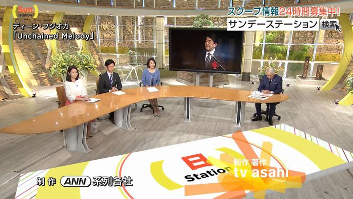 2019年03月17日森川夕貴の画像39枚目