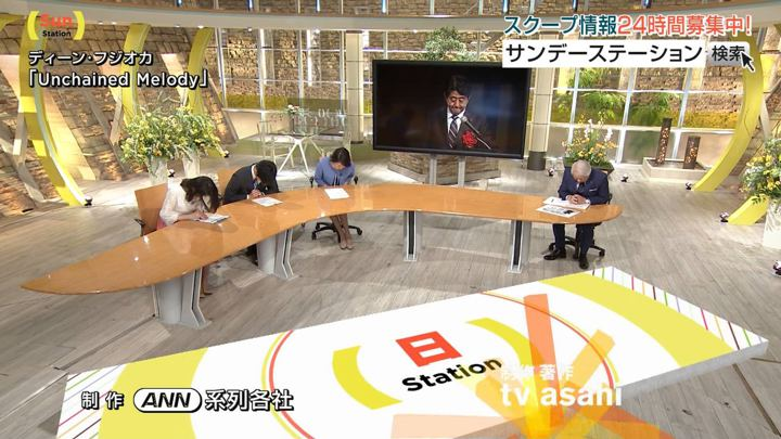 2019年03月17日森川夕貴の画像40枚目
