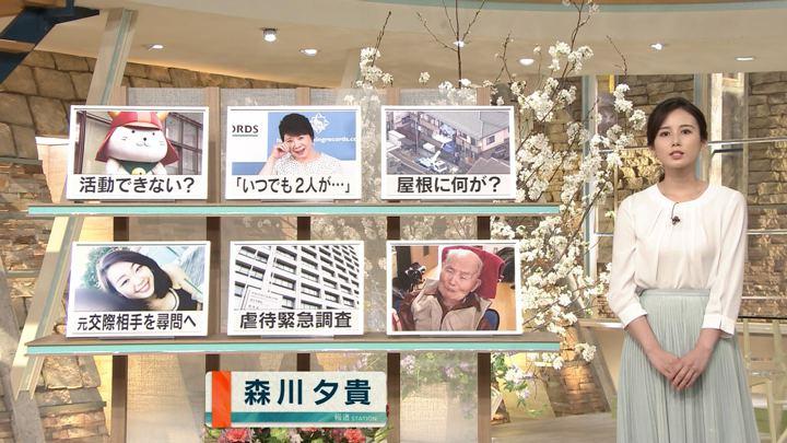 2019年03月28日森川夕貴の画像04枚目