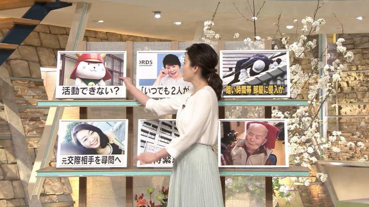 2019年03月28日森川夕貴の画像11枚目
