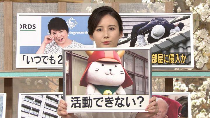 2019年03月28日森川夕貴の画像14枚目