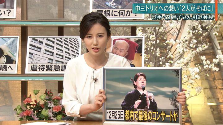2019年03月28日森川夕貴の画像19枚目