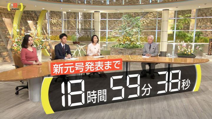 2019年03月31日森川夕貴の画像01枚目