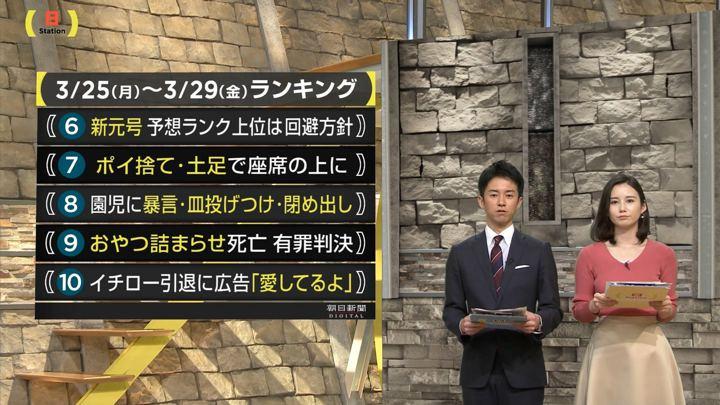 2019年03月31日森川夕貴の画像07枚目