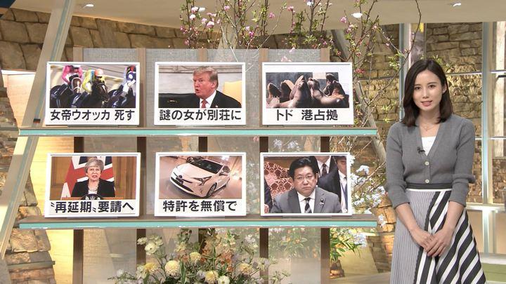 2019年04月03日森川夕貴の画像04枚目