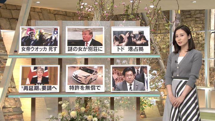 2019年04月03日森川夕貴の画像05枚目