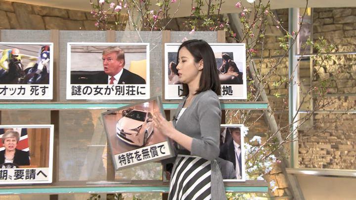 2019年04月03日森川夕貴の画像06枚目