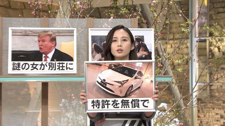2019年04月03日森川夕貴の画像07枚目