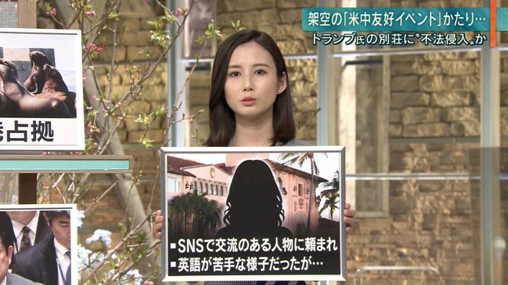 2019年04月03日森川夕貴の画像08枚目
