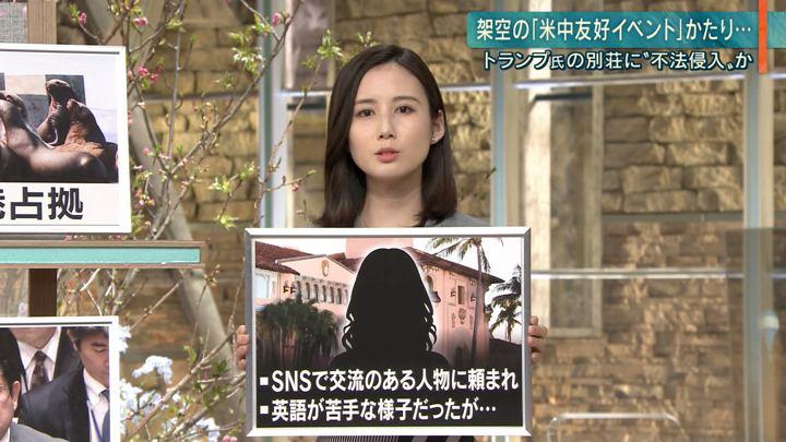 2019年04月03日森川夕貴の画像11枚目