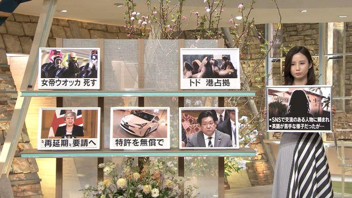 2019年04月03日森川夕貴の画像12枚目