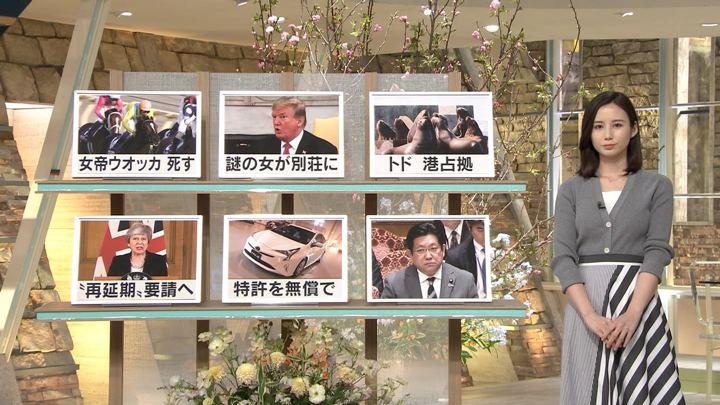 2019年04月03日森川夕貴の画像15枚目