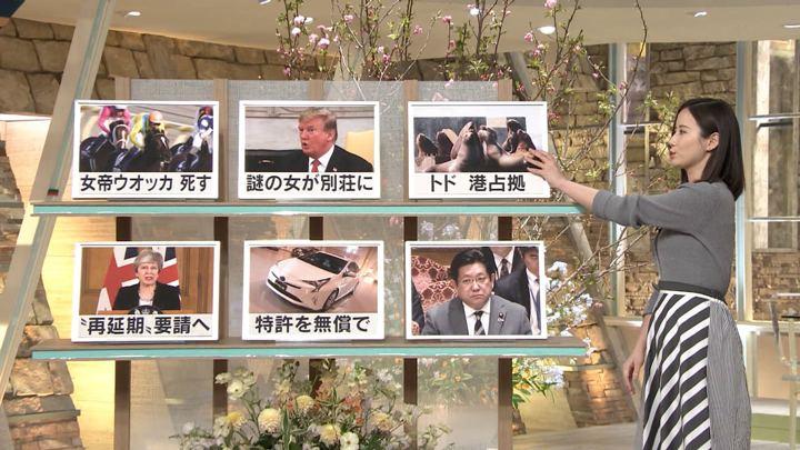 2019年04月03日森川夕貴の画像17枚目