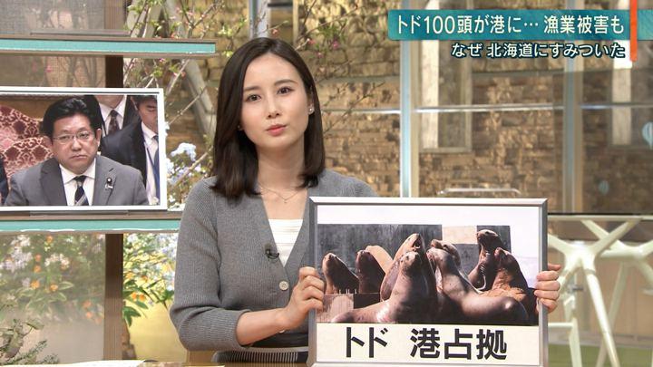 2019年04月03日森川夕貴の画像19枚目
