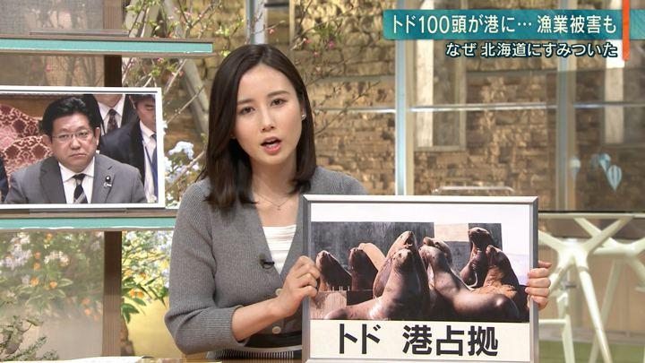 2019年04月03日森川夕貴の画像20枚目