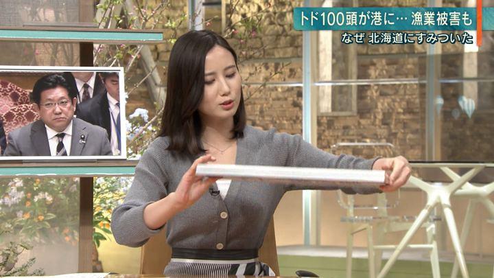2019年04月03日森川夕貴の画像21枚目