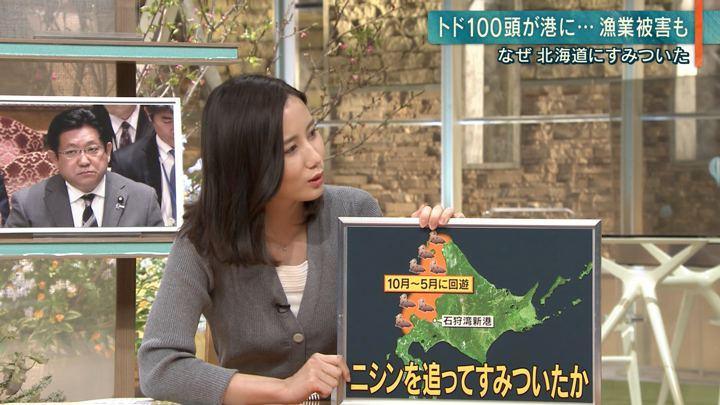 2019年04月03日森川夕貴の画像22枚目