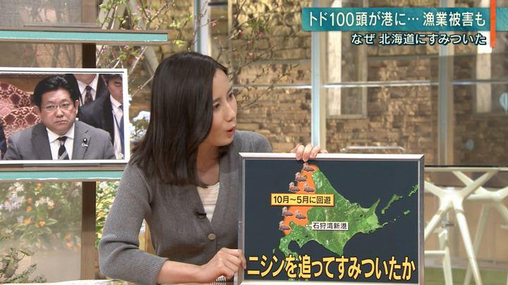 2019年04月03日森川夕貴の画像24枚目