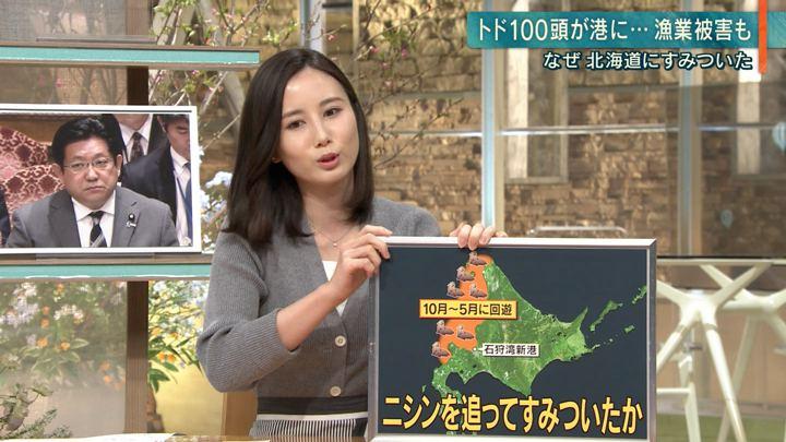 2019年04月03日森川夕貴の画像25枚目