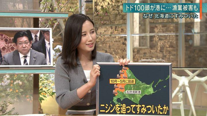 2019年04月03日森川夕貴の画像27枚目