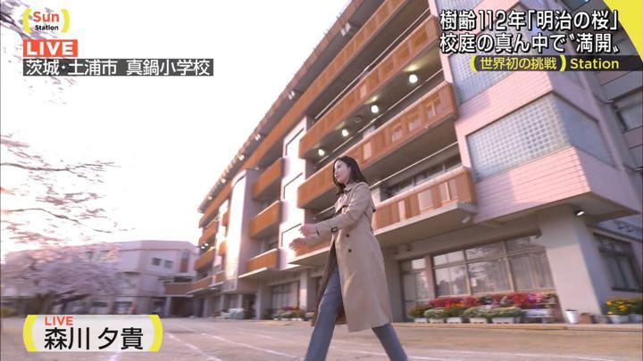 2019年04月07日森川夕貴の画像03枚目