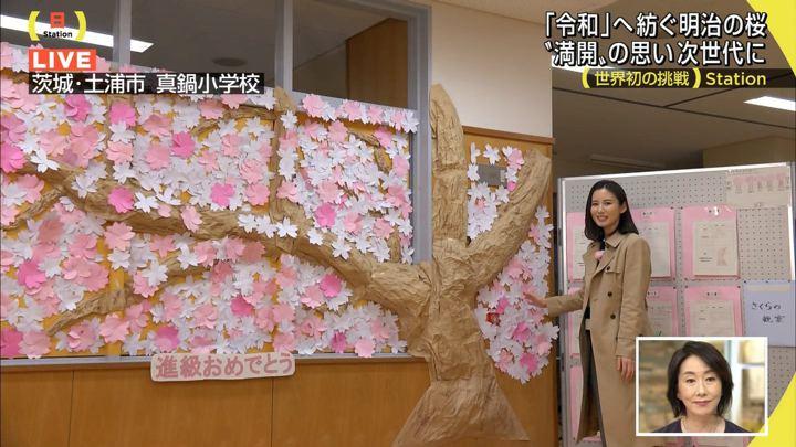 2019年04月07日森川夕貴の画像05枚目