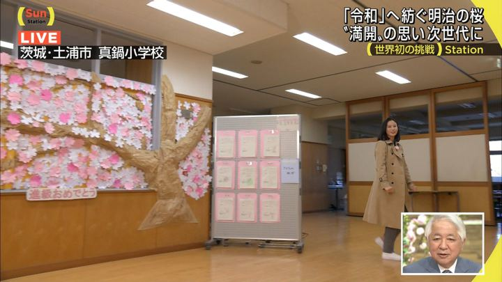 2019年04月07日森川夕貴の画像06枚目