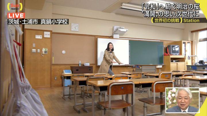 2019年04月07日森川夕貴の画像07枚目
