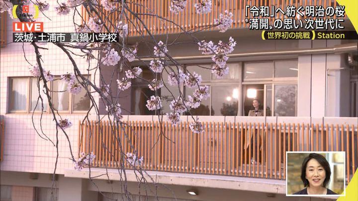 2019年04月07日森川夕貴の画像08枚目