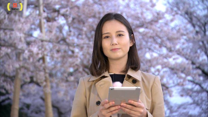 2019年04月07日森川夕貴の画像09枚目
