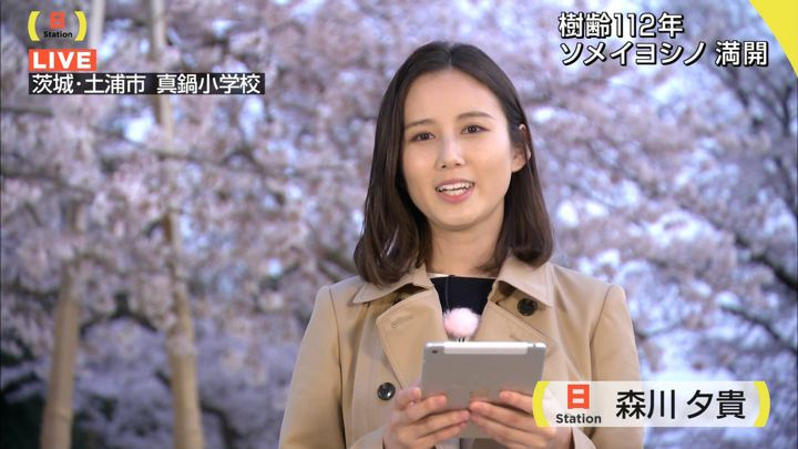 2019年04月07日森川夕貴の画像10枚目