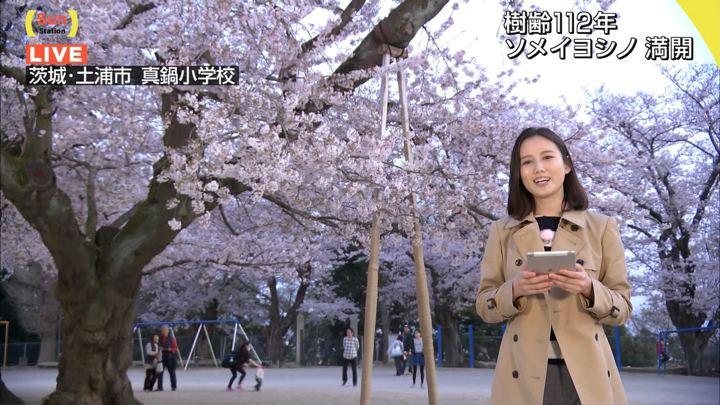 2019年04月07日森川夕貴の画像12枚目