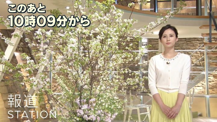 2019年04月10日森川夕貴の画像02枚目