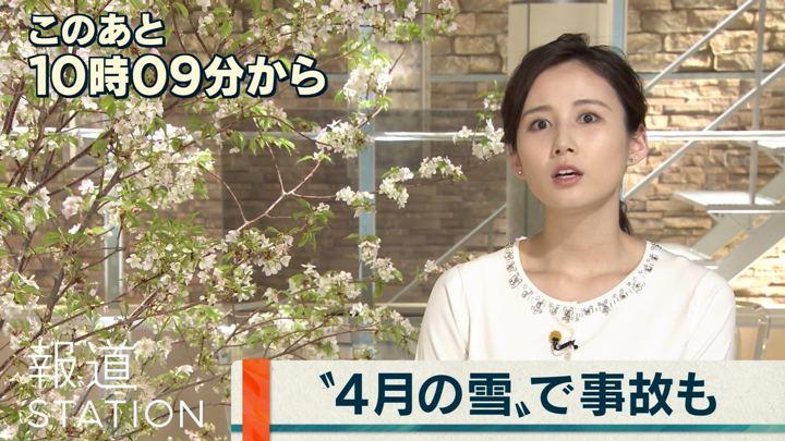 2019年04月10日森川夕貴の画像03枚目