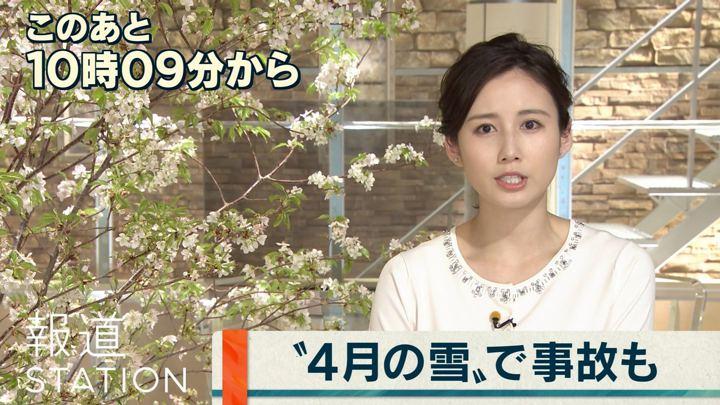 2019年04月10日森川夕貴の画像04枚目