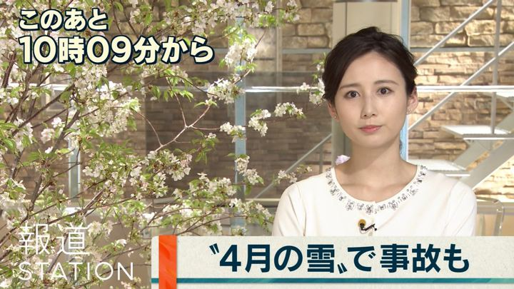 2019年04月10日森川夕貴の画像05枚目