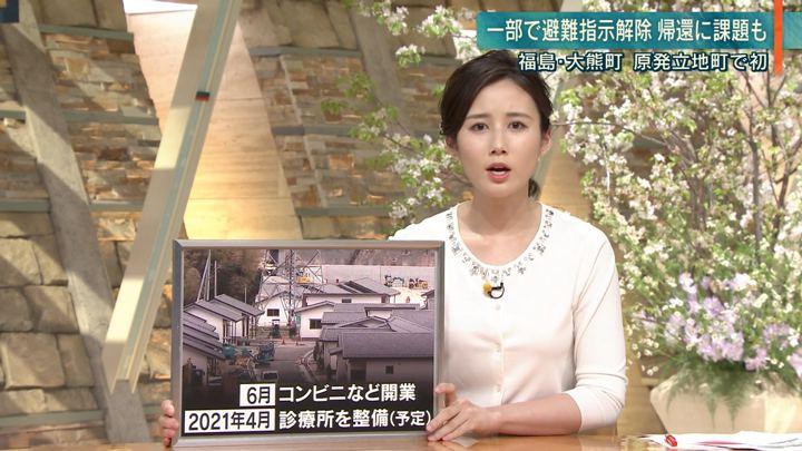 2019年04月10日森川夕貴の画像13枚目