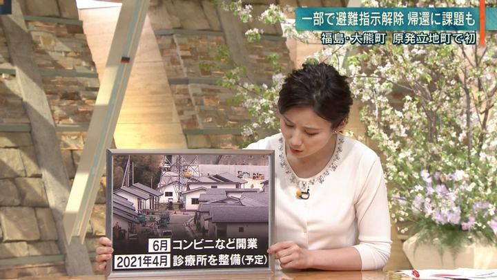 2019年04月10日森川夕貴の画像14枚目