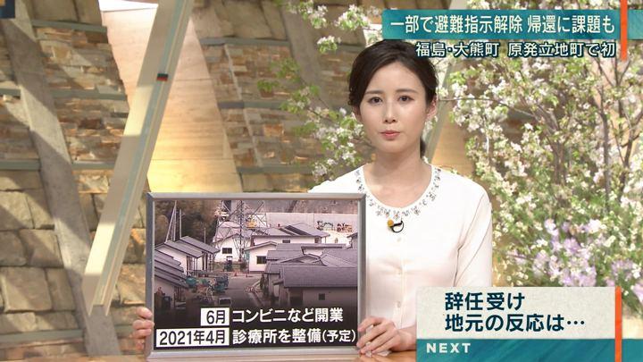 2019年04月10日森川夕貴の画像15枚目