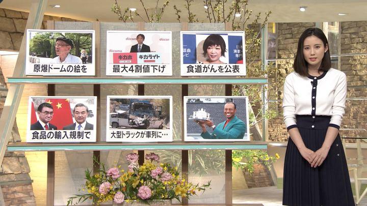 2019年04月15日森川夕貴の画像05枚目