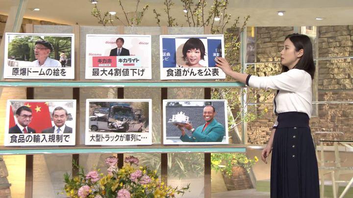 2019年04月15日森川夕貴の画像07枚目