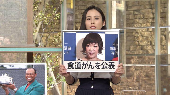 2019年04月15日森川夕貴の画像09枚目