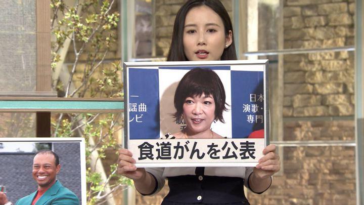 2019年04月15日森川夕貴の画像10枚目