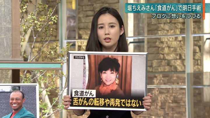 2019年04月15日森川夕貴の画像13枚目