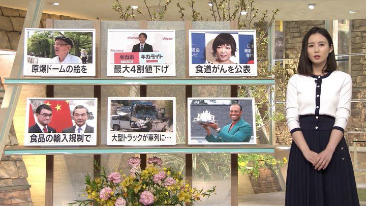 2019年04月15日森川夕貴の画像14枚目