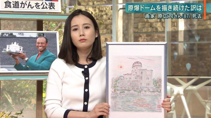 2019年04月15日森川夕貴の画像15枚目