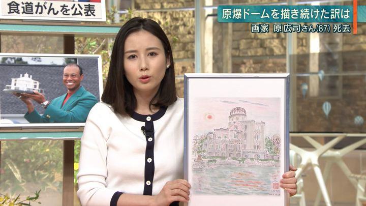 2019年04月15日森川夕貴の画像16枚目