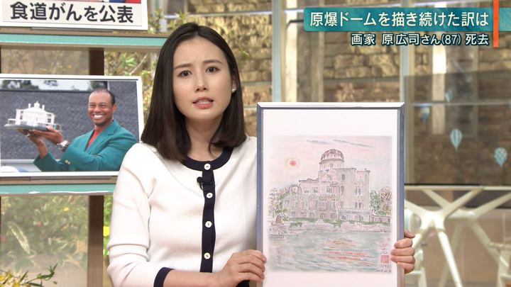 2019年04月15日森川夕貴の画像17枚目