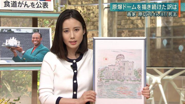 2019年04月15日森川夕貴の画像18枚目