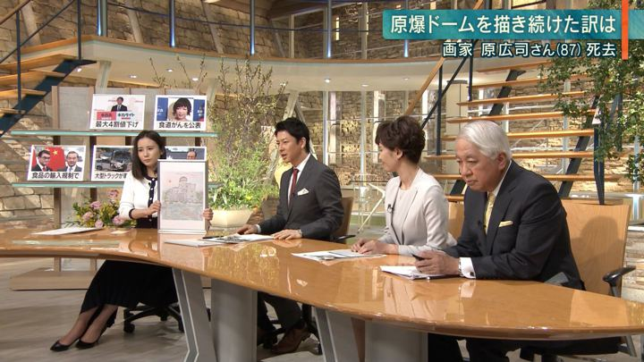 2019年04月15日森川夕貴の画像19枚目